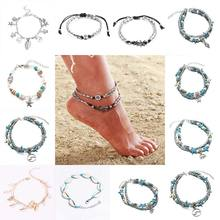 Vintage Shell Beaded Anklet Bracelet Chain Starfish Conch Multilayer on the leg women girls Handmade Boho Foot Jewelry