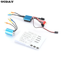 2435 4800KV Sensorless Brushless Motor with 25A Brushless ESC rc parts Electric Speed Controller for 1/16 1/18 RC Car Truck