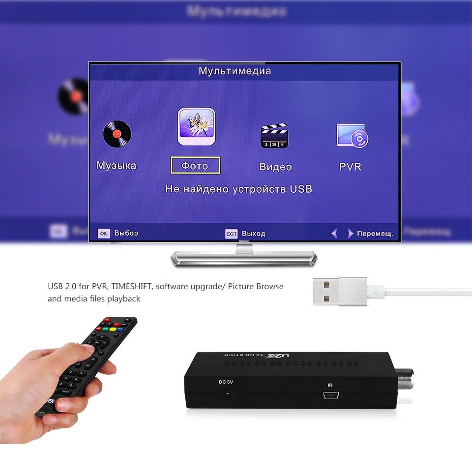 Mini DVBT2 TV qəbuledicisi DVB-T2 TV Stik Dəstək MP3 MPEG4 Format - Evdə audio və video - Fotoqrafiya 3