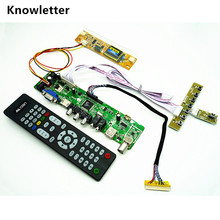 "TV + HDMI + VGA + AV + USB + 오디오 TV LCD 드라이버 보드 18.5 ""MT185GW01 M185XW01 M185B1 L02 LM185WH1 1366*768 LCD 컨트롤러 보드 DIY 키트"