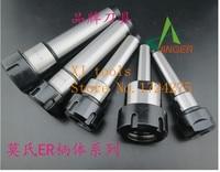O envio gratuito de New Precision MT2 ER20 pinça chuck cone Morse Toolholder MT2-ER20 collet chuck Titular