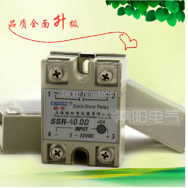 Single phase dc solid state relay SSR-40DD 40A DC control DC 24V 20dd ssr control 3 32vdc output 5 220vdc single phase dc solid state relay 20a yhd2220d