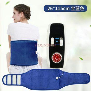 Electric Waist Heating Body Lumbar Disc Protruding Strain Warm Palace Female Moxibustion Stomach Belt Trea Electronic Moxa Care