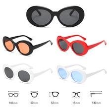 2017 hot sell Clout goggle Kurt Cobain glasses oval ladies sunglasses Vintage retro sunglasses Women's white blak yellow eyewear