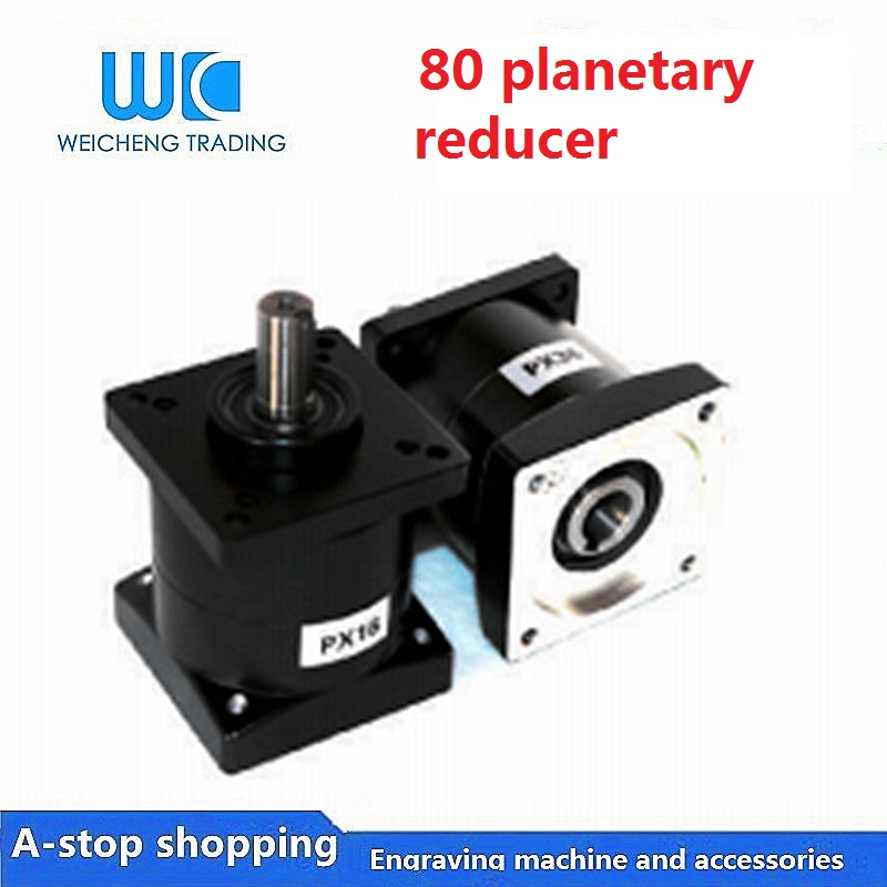 1pc planetary reducer 80 reducer Ratio 10:1 12:1 16:1 20:1 24:1 30:1 36:1 can be equipped with stepper / servo / brushless motor1pc planetary reducer 80 reducer Ratio 10:1 12:1 16:1 20:1 24:1 30:1 36:1 can be equipped with stepper / servo / brushless motor