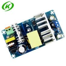 AC 100 240V to DC 24V 4A 6A switching power supply โมดูล AC DC