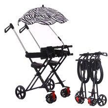 Детский трехколесный велосипед, детская коляска для близнецов, легко складывающаяся, детская четырехколесная двойная коляска, детская тележка, дорожная коляска с зонтиком