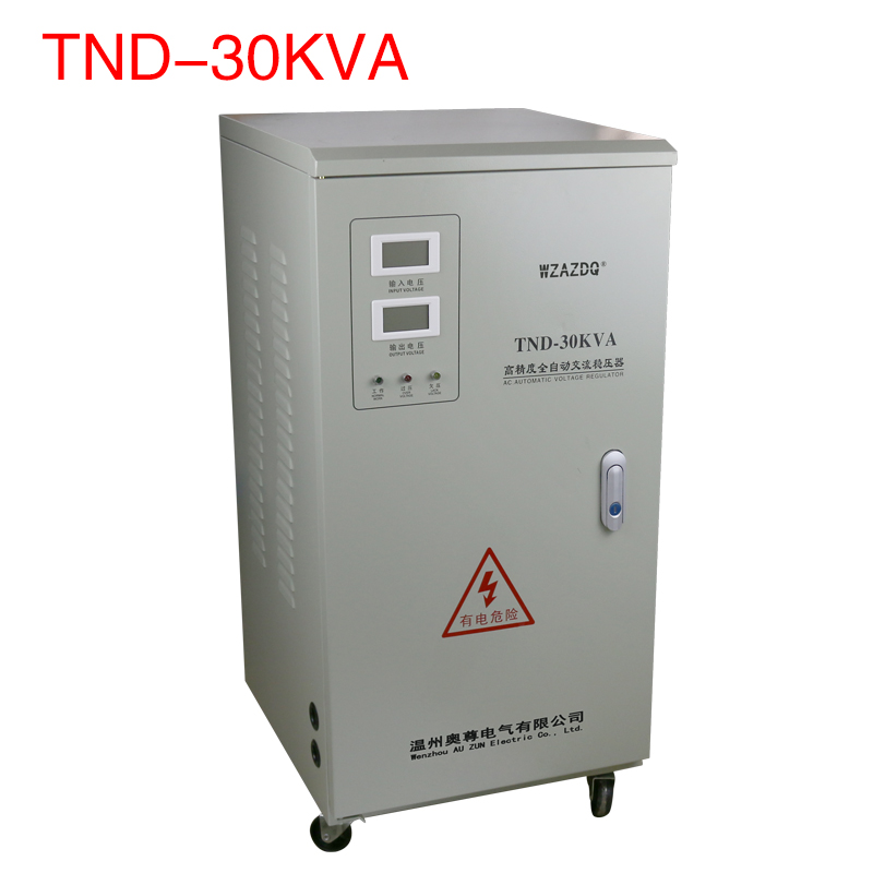 voltage stabilizer tnd-30kw household 30000W refrigerator air conditioner 30KVA voltage regulator 220V pure copper delixi voltage stabilizer automatic household ac regulator tv pc refrigerator voltage regulator avr 500w y
