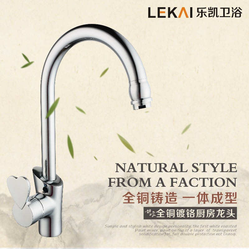 Single vertical single hole bathroom kitchen faucet lift type hot and cold mixed water faucet pots