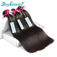 3 Pieces/lots Straight Brazilian Virgin Hair Bundles Rosa Beauty 100% Human Hair Weaving Nature Color Free shipping[RAW]