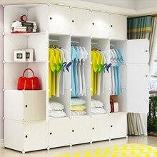 Мебель для хранения одежды шкафы Металл смолы ткань шкаф пальто шкаф Органайзер Белый деревянный узор спальня шкаф B501