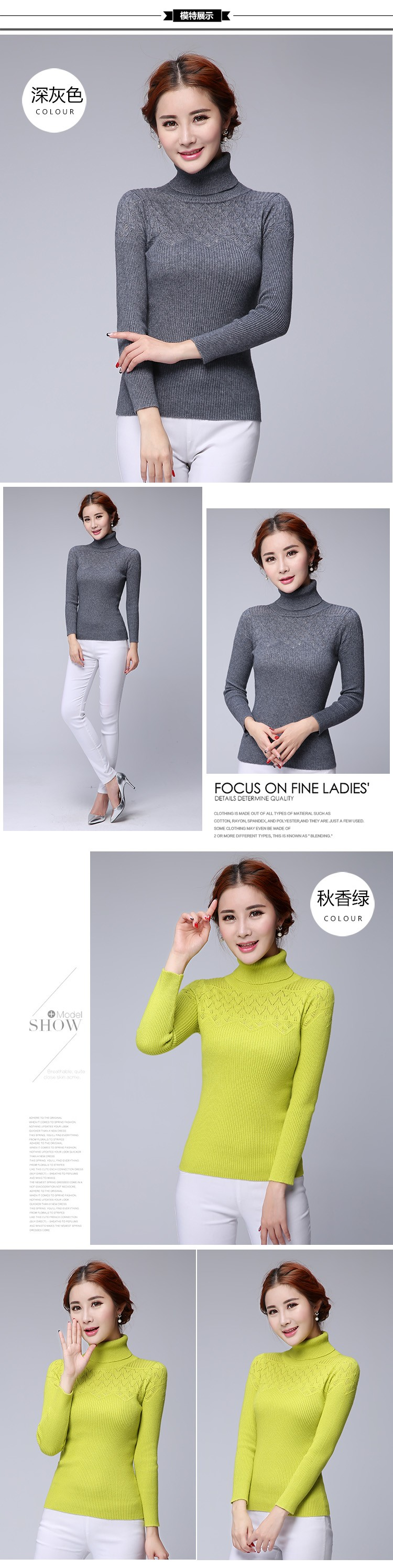 Cashmere Sweaters Women Turtleneck Sweater And Pullover Woman Dress Putih Renda A30554 Note The Dark Red Light Purple Color Sells Out So Please Do Not Order Them