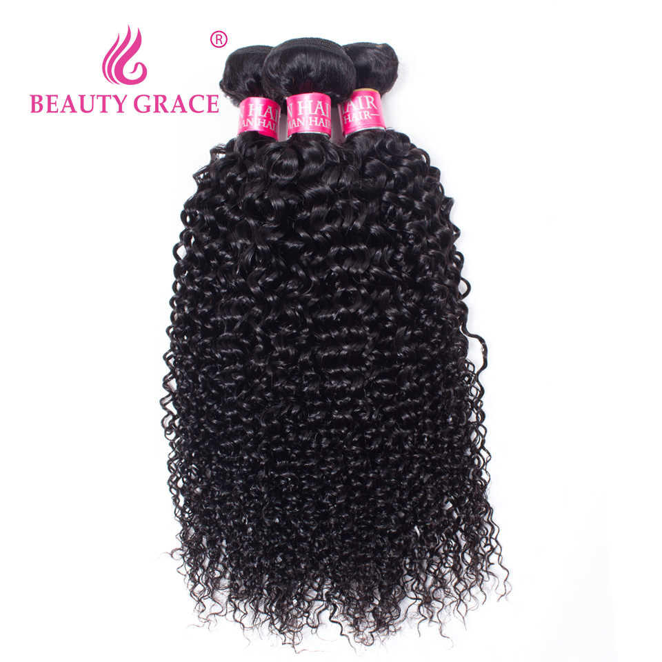 Beauty Grace бразильские волосы плетение пучок s NonRemy человеческие волосы 1 пучок 8 10 12 14 16 18 20 22 24 26 дюймов курчавые пучки вьющихся волос