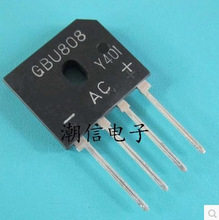 1 pcs/lot redresseur de pont GBU808 8A 800V en gros en Stock(China)