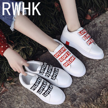 RWHK White shoes 2019 spring new fashion Korean version of the wild casual shoes round head girls shoes B362 in the spring of the new brand princess girls shoes shoes fashion bud children shoes