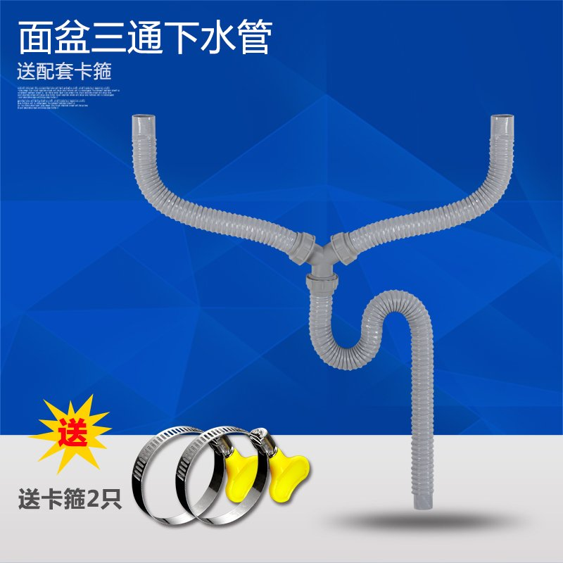Double basin extension three-way sewer Y-type drainage tube double washing machine tub pot mop pool deodorant water pipe