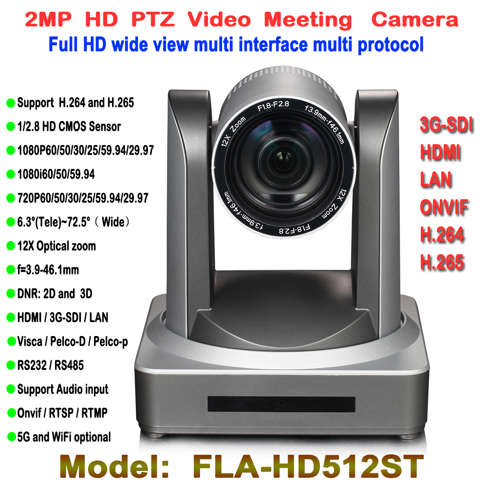2017 New HD-Full 2MP Wide angle 12X Zoom Teaching Communication Video Conference IP Camera Onvif with HDMI SDI LAN Interface mjx bugs 3 rc quadcopter rtf black