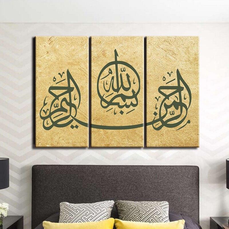 Unframed Modern Canvas Wall Art Printed 3 Piece Arabic Calligraphy ...