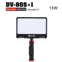 FalconEyes 15W Portable Super Slim LED Fill LIGHT for camera or camcoder 80pcs LEDs with Handheld Holder DV-80SL цена