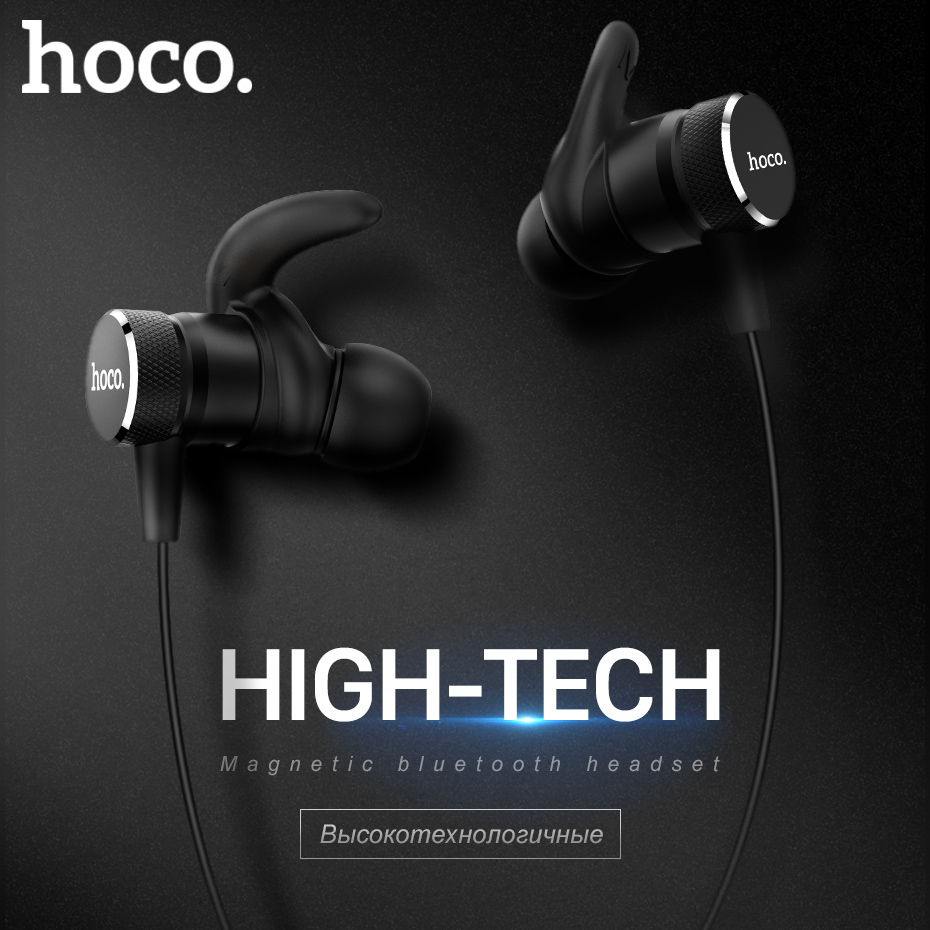 HOCO Magnetic Bluetooth Earphones Wireless Headset with Mic for iPhone Xiaomi Samsung Stereo In Ear Hook Earbuds Sports Running new fashion sweatproof wireless bluetooth v4 0 sports stereo headphones with mic ear hook earbuds earphones for iphone for sony