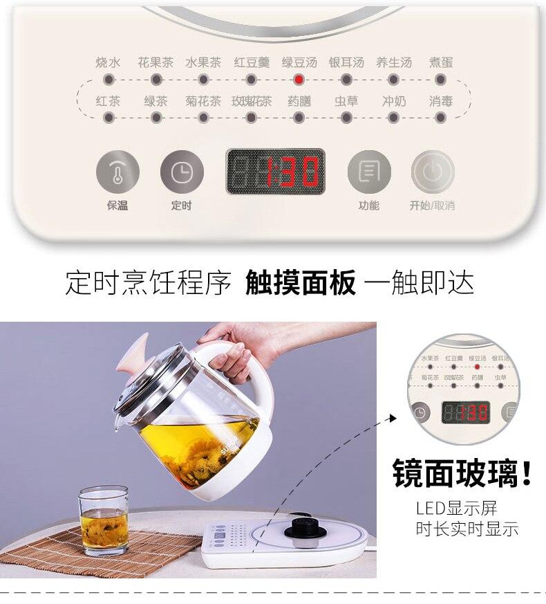 Hervidor Agua Electrico Health Pot Automatic Thickening Glass Electric Kettle Boiling Flower Tea Pot Boiling Pot Black Tea Tea 4