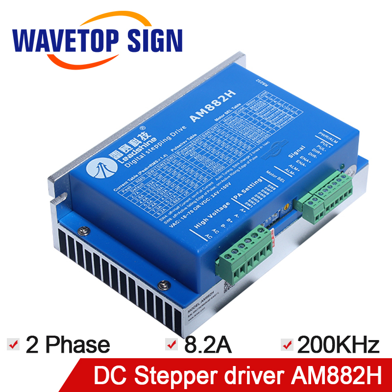 цены AM882H Leadshine 2 Phase Digital Stepper Drive With Max 80 V 8.2A,both for AC or DC input