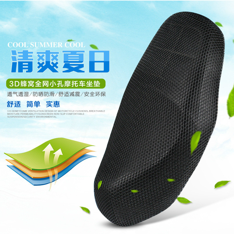 Cushion Seat-Cover 3d Mesh Motorcycle Hot-Insulation Anti-Slip Breathable Sun-Proof Prevent-The-Sun