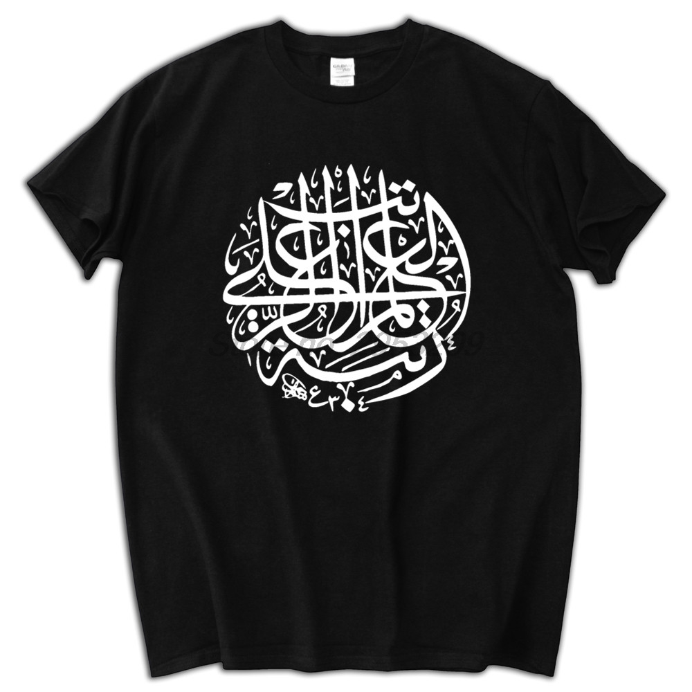 Design t shirt muslim - Xan Muslim Arabic Arab Calligraphy T Shirt Cotton Men T Shirt New Design High Quality Digital Inkjet Printing In T Shirts From Men S Clothing Accessories