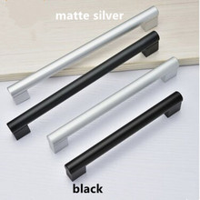 192mm 224mm 256mm 320mm modern simple fashion bigger size matte silver ,matte black cabinet door wardrobe door handles pulls