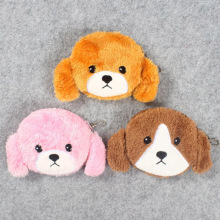 3 Styles Hot On Sale Kawaii Cartoon Dog Children Long Plush Coin Purse Zipper Change Purse Wallet Kids Girl Women For Gift kawaii fruit coin purse holders children apple strawberry plush purse bag zipper change purse wallet kids girl women for gift