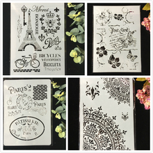 Buy 4Pcs/Pack A4 Butterfly Paris Tower DIY Layering Stencils Wall Painting Scrapbook Coloring Embossing Album Decorative Template directly from merchant!
