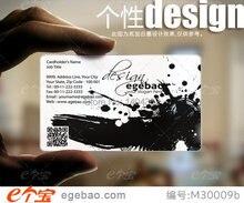 500 Pcs/lot Custom beautiful business cards visit card transparent PVC Business Card printing  free design aNO.2218