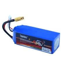 Free shipping 1pcs or 2 pcs Battery 11.1V 5400mAh 20C battery  For V303 V393 CX-20 X380 RC drone spare Parts