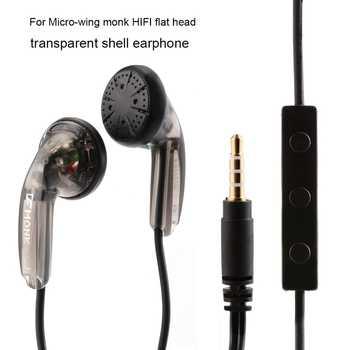 Venture Electronics VE moine Plus écouteurs filaires fone de ouvido tête plate écouteurs haute impédance 3.5mm casque avec Microphone