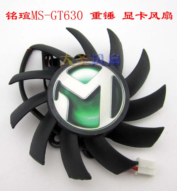 FOR MAXSUN MS-GT630 graphics card cooling fan diameter 55mm 2wire 2pin pitch 34 * 31 * 13mm maxsun ms gtx750 geforce gtx 750 2g gddr5 graphics card with hdmi vga dvi interface
