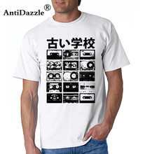 630a9faf0 Personalized Tee Shirts with Old School Cassette for youth musical Short vintage  distressed look Mens Tops
