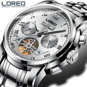 Relo Loreo L6108G