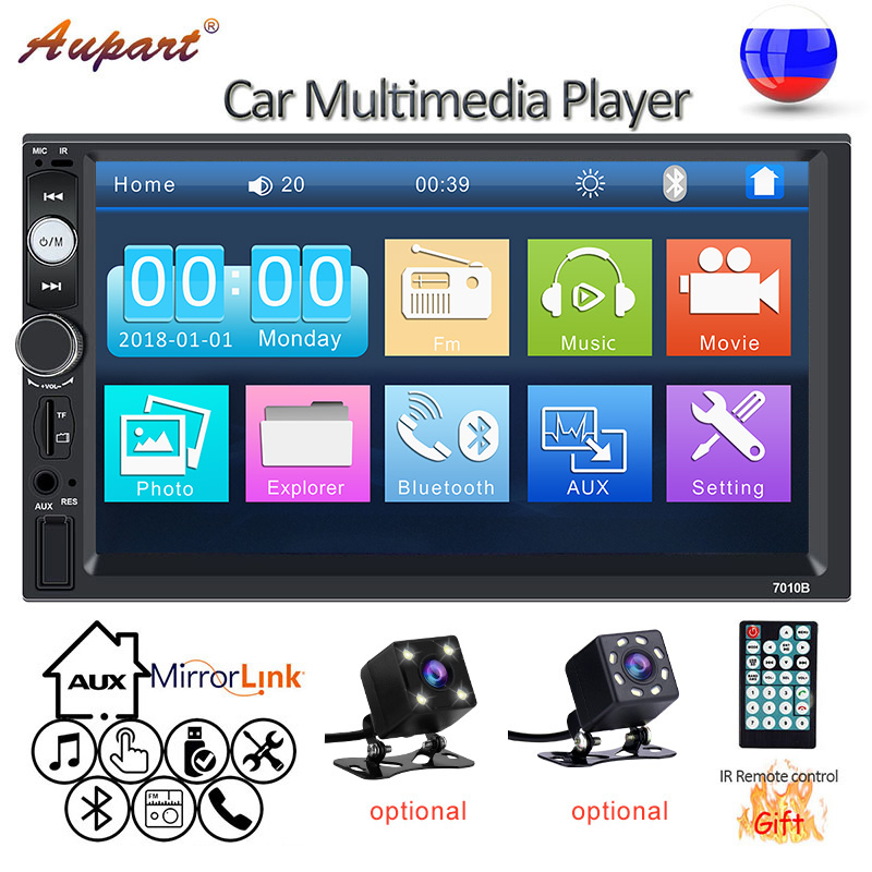 2 Din Car Radio Player 7 Inch HD Multimedia Camera Universal MP5 Autoradio Bluetooth Audio Mirror Link Gps Navigation 7010B DVR