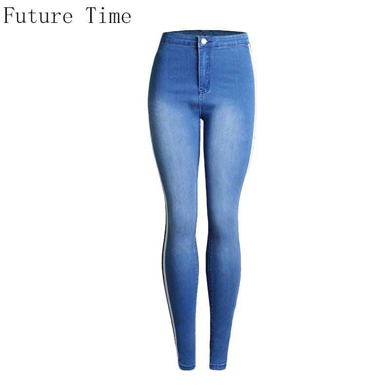 Long Pants Women Jeans Spliced Slim High Waist  Skinny Elastic Pencil Pants Autumn Winter New Side Stripe Female Trousers NZ250