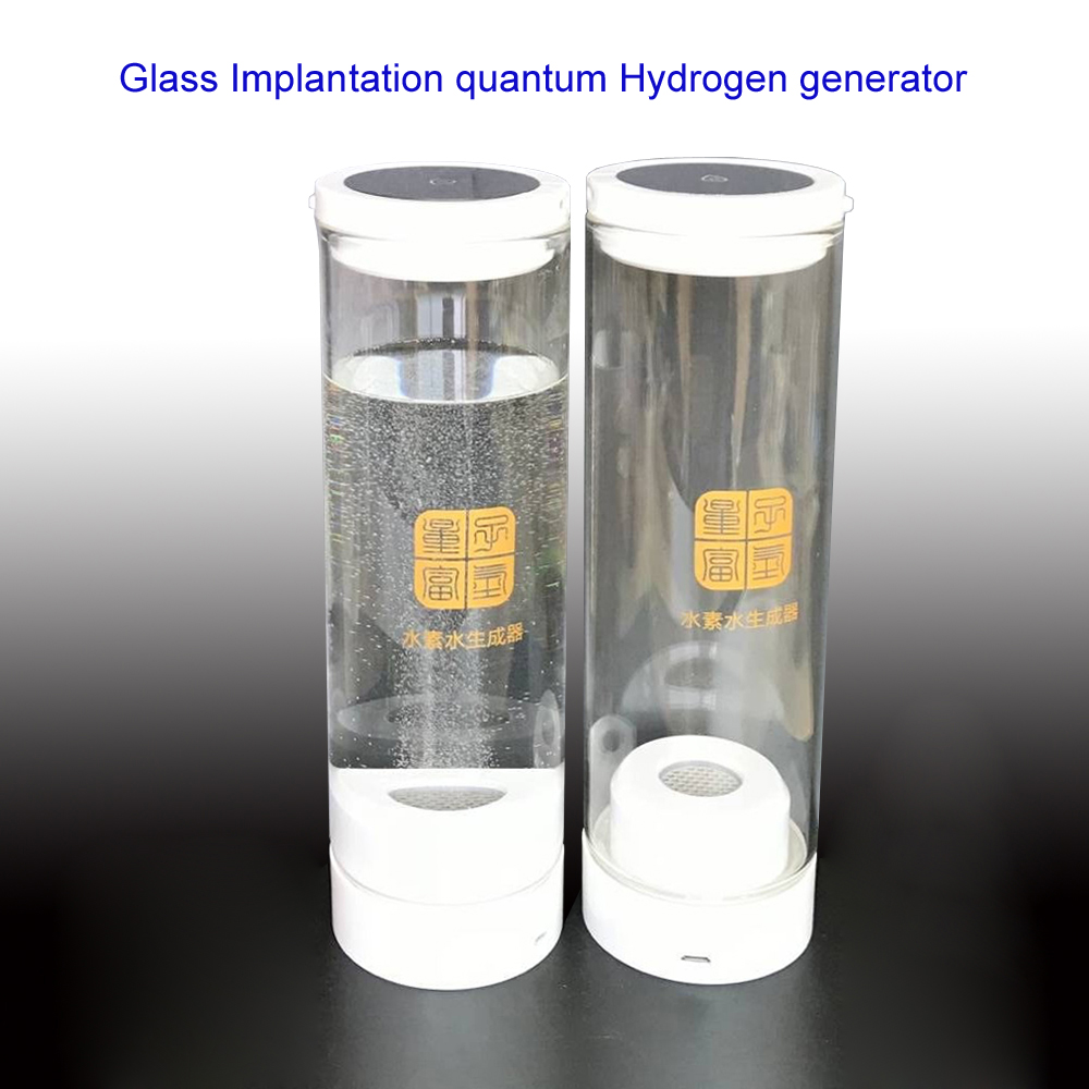 H2 Glass Implantation quantum hydrogen water generator 600ML Healthy smart cup High Pure Hydrogen cup цена