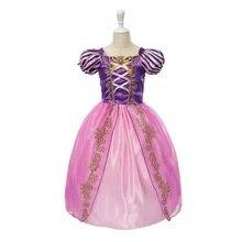 VOGUEON обувь для девочек Рапунцель косплэй костюм принцессы Белоснежки Белль Золушка Спящая красота для дня рождения, Хэллоуина платье