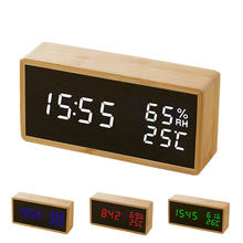Современные электронные настольные часы со светодиодной подсветкой