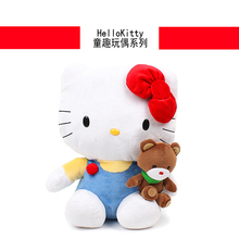 HELLO KITTY doll with her pet bear doll plush toys KT doll birthday gift children present high quality guarantee free shipping