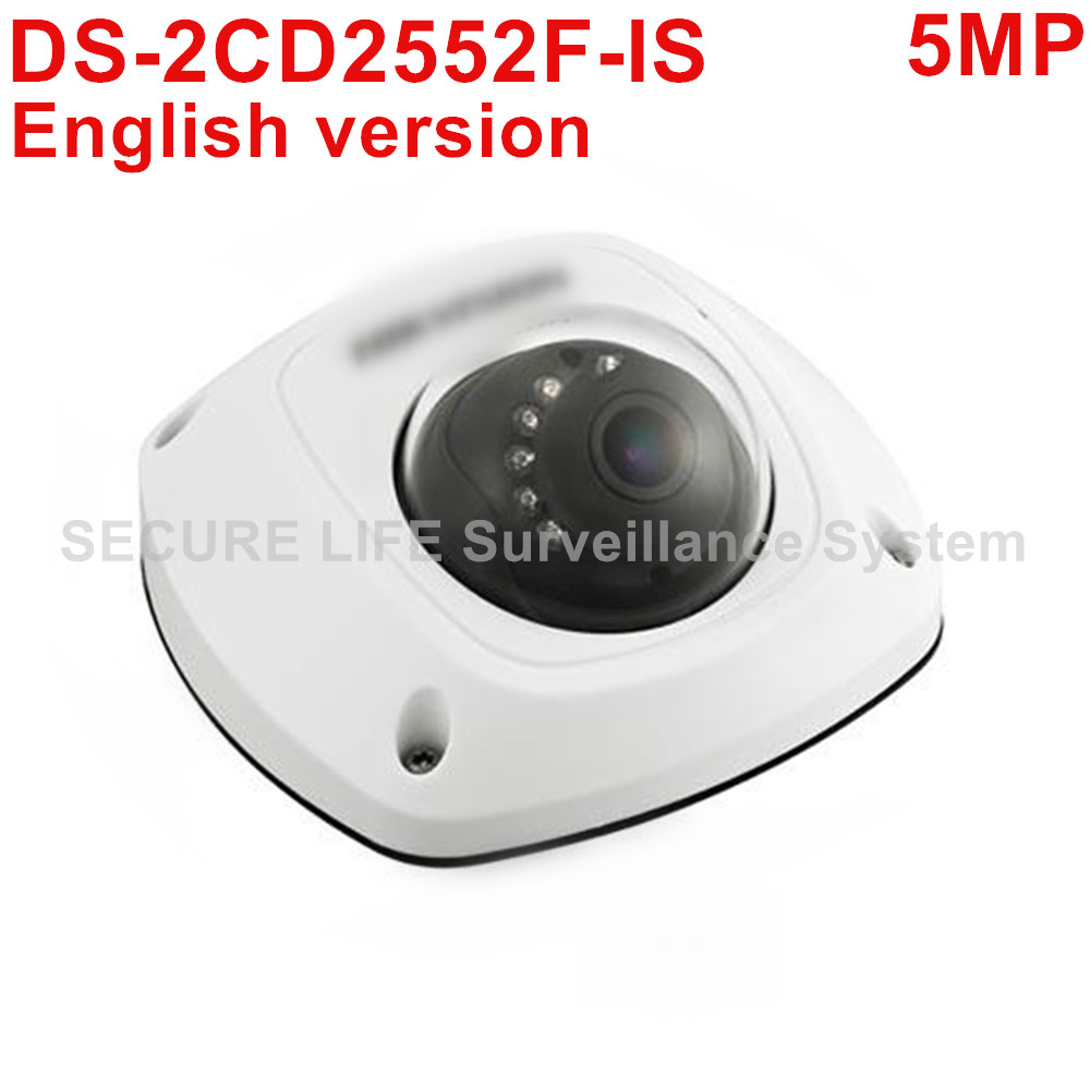 DHL Free shipping DS-2CD2552F-IS English version 5MP ICR IR mini dome cctv security POE camera