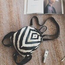 Для женщин мода зебры мини-рюкзак Новый со вставками из искусственной кожи двойной рюкзак корейский стиль Винтаж Джокер досуг The Beatles рюкзак