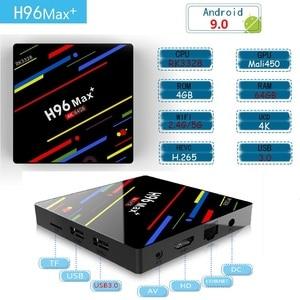 Image 2 - 4GB RAM 64GB ROM 4K مربع التلفزيون الذكية أندرويد 9.0 H96 ماكس زائد RK3328 مجموعة صندوق فوقي 2.4/5G واي فاي H96Max + يوتيوب مشغل الوسائط 2G16G