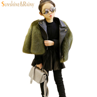 Mother Daughter Clothes Winter Coat For Girls And Mom Fashion Faux Fur Coat Leather Jackets Women