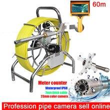 100 м 7 мм кабель 23 мм Головка камеры канализационная Водонепроницаемая камера Труба трубопровода система контроля Слива с счетчиком