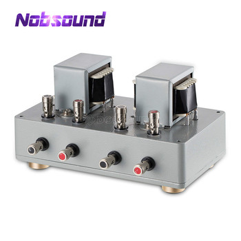 Nobsound HiFi Isolated Passive Tuning Transformer for Transistor / Digital Amplifier Impedance