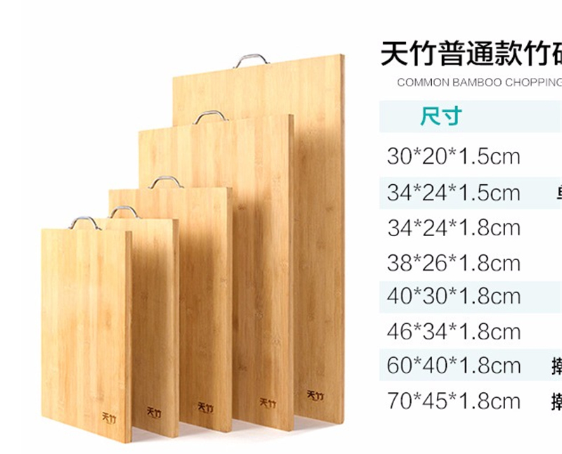 Eco Friendly Bamboo thick food cutting fruit board home solid wood kitchen large case panel large chopping block in Chopping Blocks from Home Garden